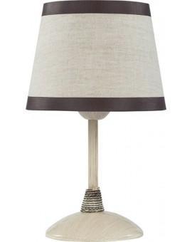 Tischlampe Nachtlampe Schreibtischlampe Niki 20810