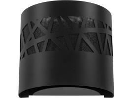 Wandlampe Wandleuchte Modul azur 30468