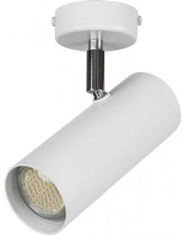 Deckenspot Deckenlampe Verstellbar Modern Spot Metall Oko 32592