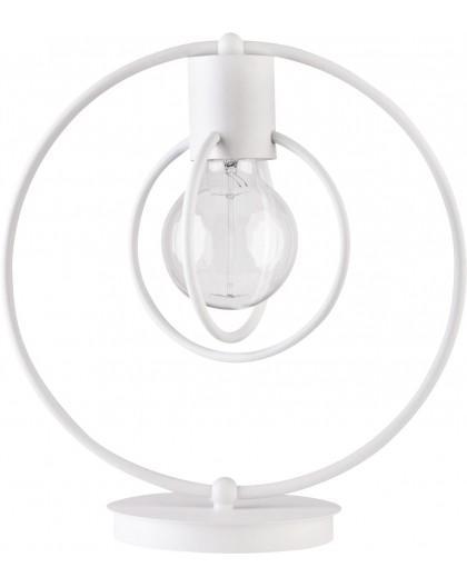 Table lamp Aura round white mat 50081 Sigma