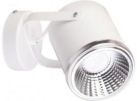 Kinkiet Flesz GU10 biały z żarówką 32681 Sigma