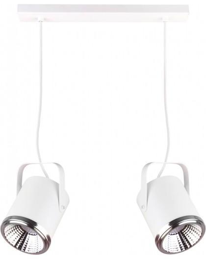 Lampa Zwis Flesz GU10 z żarówką 2 biały 32679 Sigma