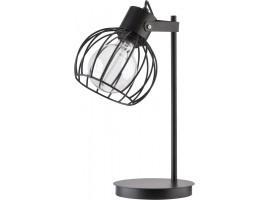 Lampa biurkowa Luto koło czarny mat 50086 Sigma